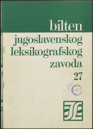 BILTEN Jugoslavenskog leksikografskog zavoda